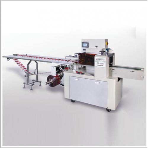 Pillow Automatic Packing Machine ZP-2000