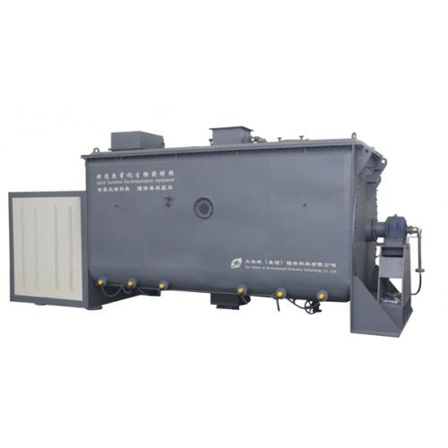 Nongguan Recycle Quick and Harmless Bio-fermentation MachinesDZR-1, 1m³ volume