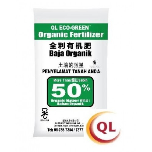 QL Poultry Farm Eco-Green 25kg Powder Form Organic Fertilizer N:P:K 2-3-3 , Fruit Fertiliser , Plants Fertiliser , Vege Fertiliser , Baja Organik , 全利有机肥 , 蔬菜有机肥 , 果树有机肥, 油棕有机肥
