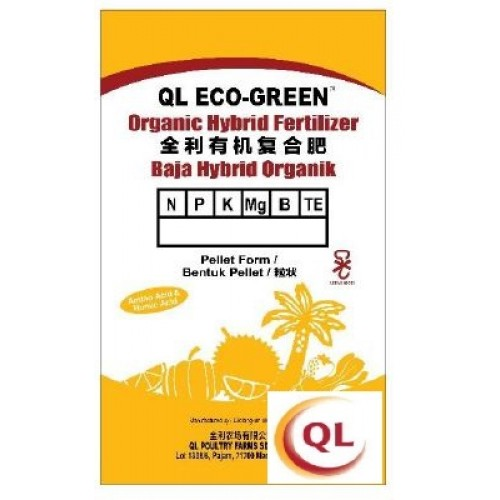 QL Poultry Farm Eco-Green 40kg Pellet Form Hybrid Fertilizer N:P:K:MgO 8-8-12-2+TE Special for Palm Tree and Rubber , 全利有机复合肥 ,  油棕有机复合肥 , 树胶有机复合肥 ,  QL Baja Hibrid