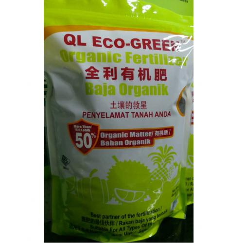 QL Eco Green Organic Fertilizer, More than 50% Organic Matter, 1kg per bag