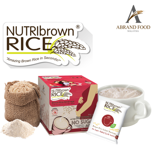 NutriBrown Rice Original (With Inulin) Brown Rice Powder Nutritious Healthy Instant Beverage with Prebiotics
