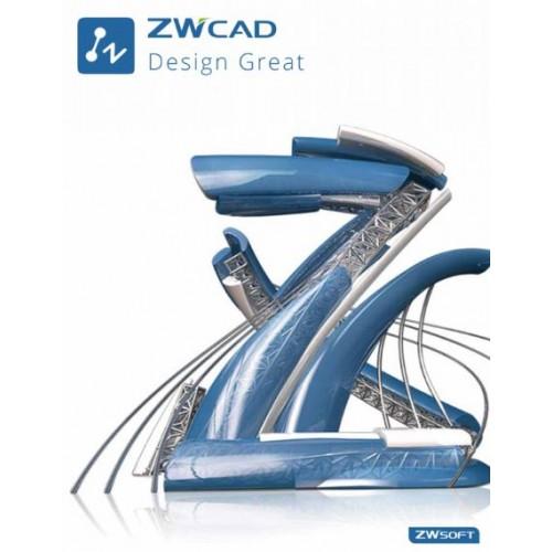 ZWCAD Software