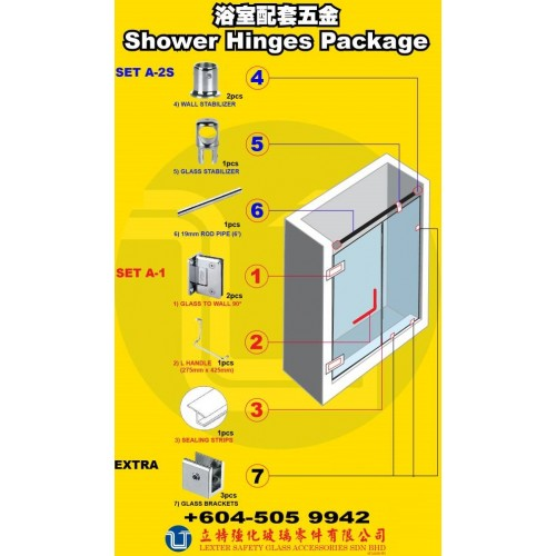 GLASS ACCESSORIES  SHOWER HINGES PACKAGE SET A