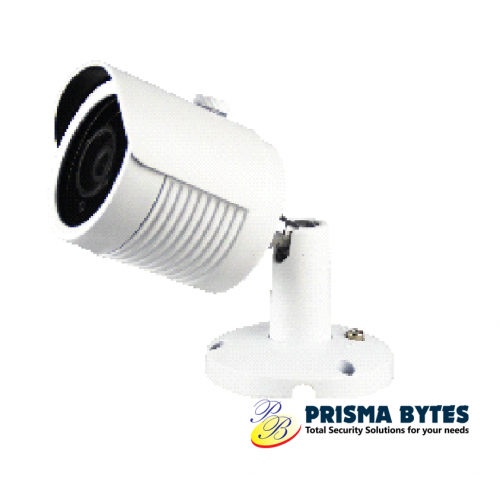 CCTV TECH 5 MP Network Camera PBLIPF5B