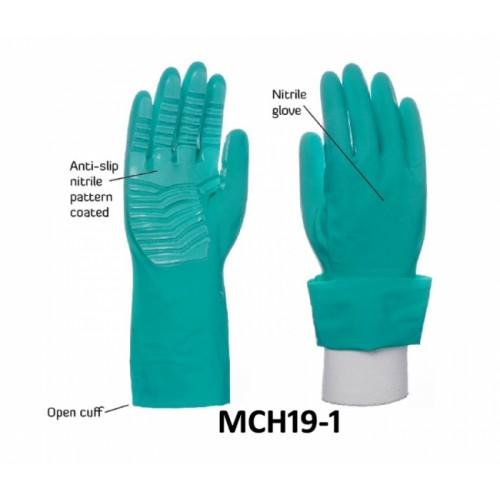 2RABOND Chemical Resistant Gloves CHR19 Atlas 3