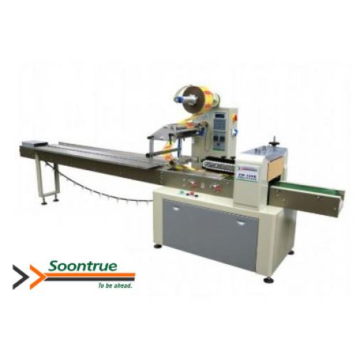 Soontrue Daily Necessities Soap Packing Machine series ZW 100E