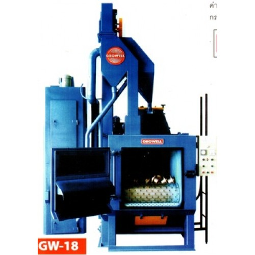 Growell Shot Blast Machine Fully Automated Blast Systems Tumble Blast Machine GW10 & GW18 -- GMSB Engineering